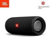 JBL Flip 5 Bluetoothスピーカー