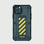 Estuche protector del teléfono TGVi'S TCS15
