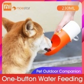 Xiaomi Mijia ROCKET Pet Water Bottle