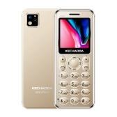 KECHAODA K700 2G GSM Feature Phone