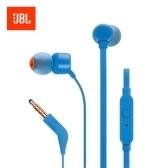 JBL T110 em fones de ouvido