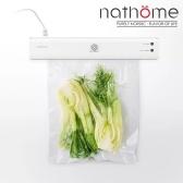 Xiaomi Youpin Nathome Vacuum Food Sealers