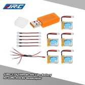 5pcs Original JJRC 3.7V 150mAh 30C Lipo Batteries & USB Charger & 5 in 1 Charging Cable for JJRC H36 RC Quadcopter
