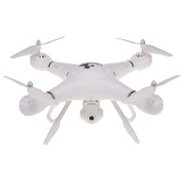SONG YANG TOYS X27-2 RC Drone Quadcopter