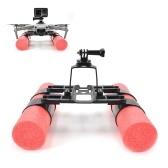 Совместим с DJI Mavic Air 2 Держатель поплавка для дрона Шестерни шасси Кронштейн для плавучести рукоятки Увеличить держатель удлинителя Тренировочный комплект