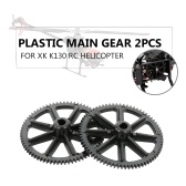 Plastic Main Gear 2PCS RC Helicopter Part