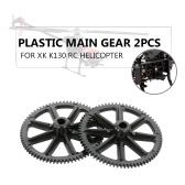 Parte principal de plástico helicóptero 2PCS RC parte
