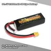 11.1V 2200mAh 3S Lipo Battery for Walkera Runner 250 RC Quadcopter