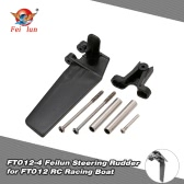 Feilun FT012-4 Steering Rudder Tail Vane Spare Parts Kits for Feilun FT012 RC Boat