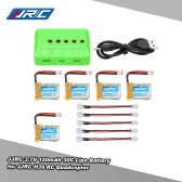 5pcs Original JJRC 3.7V 150mAh 30C Lipo Batteries with 5 in 1 Battery Charger for JJRC H36 RC Quadcopter