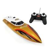 Flytec HQ5010赤外線コントロールボート15km / h超高速電気RC船のおもちゃ