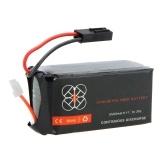 Second Hand High Quality Upgrade Lipo Battery 11.1V 2500mah 20C for Parrot AR.Drone 2.0 Quadcopter