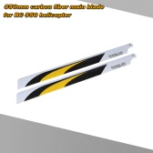 Carbon Fiber 550mm Main Blades for RC 550 Helicopter
