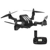 Bayangtoys X28 1080PカメラRCドローンクアドコプター