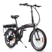 Фафрис 20Ф039 Электрический велосипед 20 дюймов складывая с батареей 10АХ Диапазон 50-55км