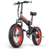 LANKELEISI X3000PLUS bicicleta elétrica