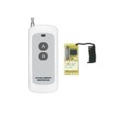 433Mhz DC 3.7V 4.5V 5V 6V 7.4V 9V 12V Universal Receiver Module RF Remote Control Switch
