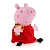 Peppa Pig Plüschtier Peppa Plüsch Puppe