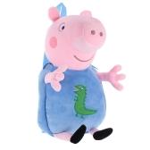 オリジナルブランドPeppa Pig 44cmブラザージョージキッズバッグリュックサックぬいぐるみぬいぐるみファミリーパーティークリスマスニューイヤーギフト