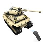 2.4Gリモートコントロールミリタリーヘビートラックタンクビルブリックおもちゃ