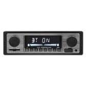 Car Stereo MP3 Player FM Radio Bluetooth Speaker