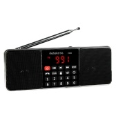Retekess TR602 FM / AM Radio Ricevitore radio digitale multibanda Altoparlanti Bluetooth Lettore MP3 Uscita cuffie AUX IN Supporto TF Card U Drive Reading