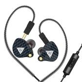 QKZ VK4 3.5mm Com Fio Fones De Ouvido Fone De Ouvido Esportes Moving Headset Bobina de Música Fones De Ouvido In-line Controle com Cabo Destacável Cabo Substituível