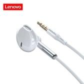 Lenovo XF06 3,5-mm-Kabelkopfhörer In-Ear-Headset Stereo-Musik-Kopfhörer Smartphone-Ohrhörer Inline-Steuerung mit Mikrofon