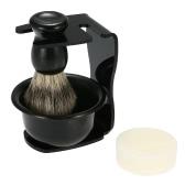 4 で 1 メンズ シェービング剃刀は乾式、湿式アナグマの毛のブラシをシェービング + スタンド + 石鹸ボウルをシェービング + シェービング石鹸かみそりホルダー男性顔クリーン ツールひげシェービング キット石鹸皿 Blaireau ブラシの設定