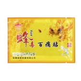 10pcs Medicinas chinesas Plaster Bee Venom Balm Parches Joint Pain Killer Analgésico Body Neck Back