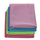 Conjunto de toalha de resfriamento de 4 pacotes Toalha de resfriamento absorvente de suor respirável, gelo, frio, para ioga, fitness, acampamento, viagem, lazer