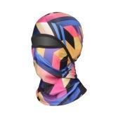 Велосипедный шлем с подкладкой и воротником, дышащая солнцезащитная балаклава с принтом, эластичная велосипедная шапка для бега с крышкой для лица