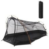Спящая Биви Палатка