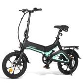 Samebike JG7186 16インチ折りたたみ電動自転車250W 25km / h