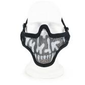 スチールハーフフェイスマスク保護メッシュマスク女性ティーンエイジャーメタルローフェイスマスクペイントボールゲームハンティングトレーニングCSゲームマスクコスプレパーティー