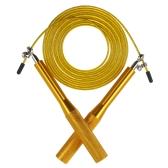 Einstellbare Geschwindigkeit Springseil Leichte Springe Seil Seil Draht Home Gym Fitness Boxtraining Training Übung