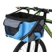 自転車ハンドルバーバスケットバイクフロントバッグボックスペット犬猫キャリア