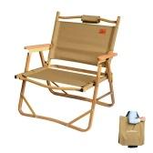 Портативный складной деревянный стул Сверхлегкий стул для отдыха Nap Пляжный стул для кемпинга Рыбалка Пикник
