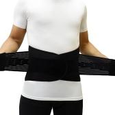 Портативный поясной ремень для облегчения боли в пояснице