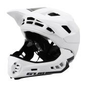GUB Съемный полный шлем для детей