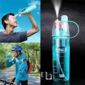 Botella portátil del aerosol de la taza de la prueba de la filtración 400ML que completa un ciclo