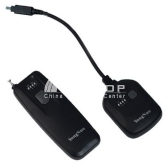 YONGNUO WRS-N2 wireless remote controls