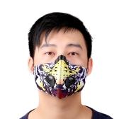 Gesichtsmaske halb gegen Wind und Verschmutzung Staubdicht Mouth Muffel PM2.5 für Radfahren Fahrrad Motorradfahren Outdoor Sports Ski Snowboard