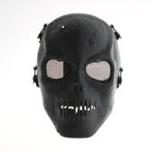Kolju skelett armee Airsoft relv kogu nägu