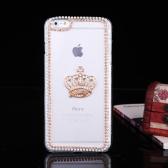 極薄軽量プラスチック ファッション Bling バンパー シェル ケース保護背面カバー iPhone 6 の 6 s プラス プラス