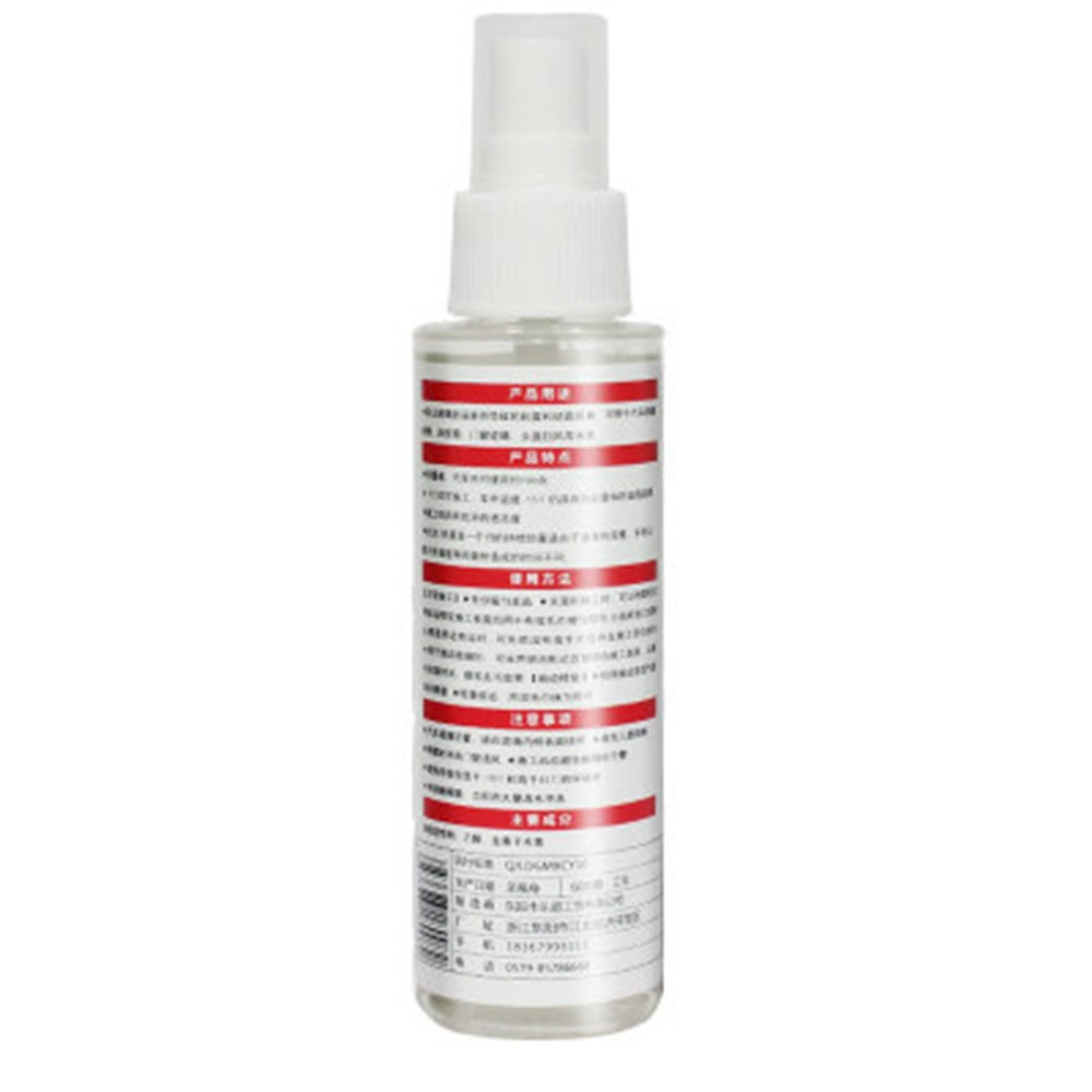 100ml  Car  Long Lasting Anti Fog Agent