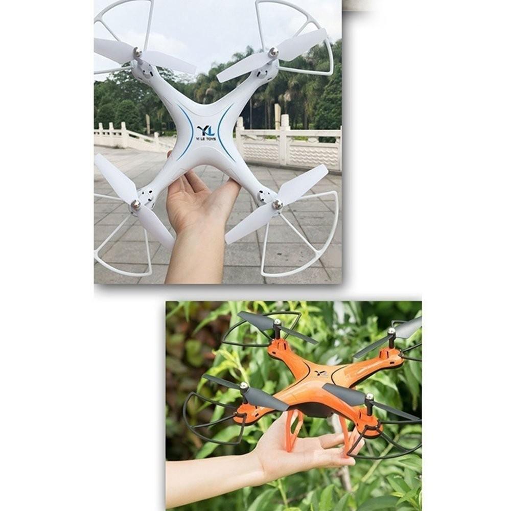 Beste Cewaal S10 Fernbedienung Quadcopter Drone, 360 Flips Set Hoch ...