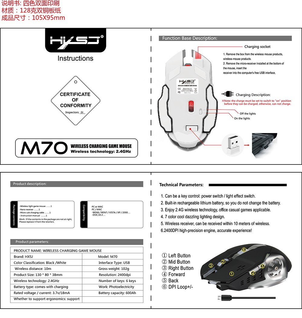 Hxsj M70 24g Wireless Rechargeable Mouse With Six Buttons And Usb Wiring Diagram Color It Can Not Be Used As A Wired 2 You Use The When Charging But Should Ensure That Receiver Is Plugged Into Computer