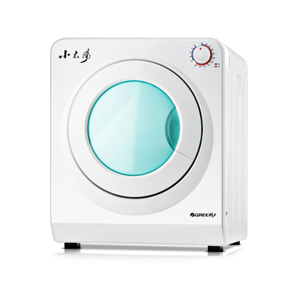 Clothes Drying Machine ~ Clothes dryer drying machine laundry tumble