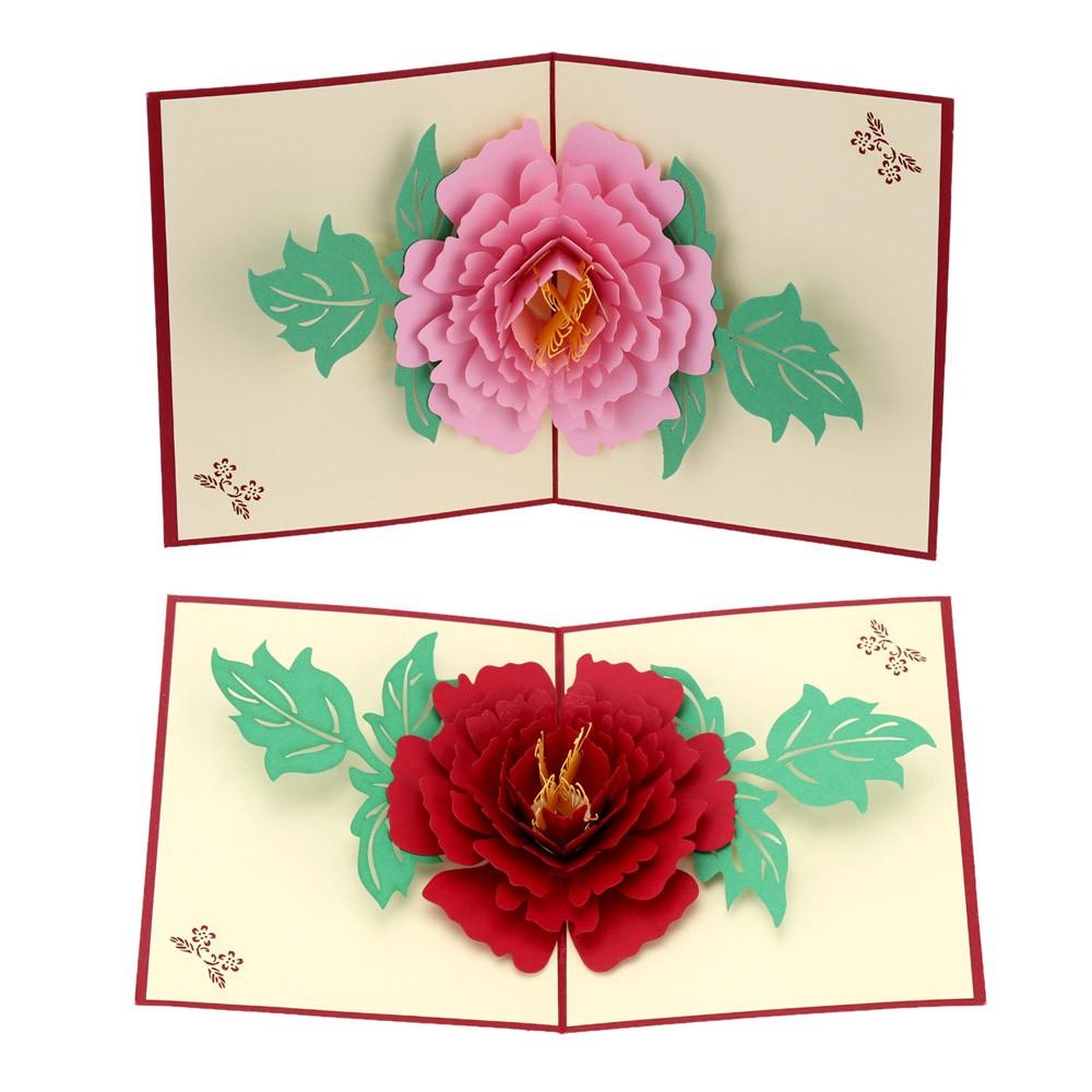 Как склеить открытку чтобы внутри раскрывался цветок